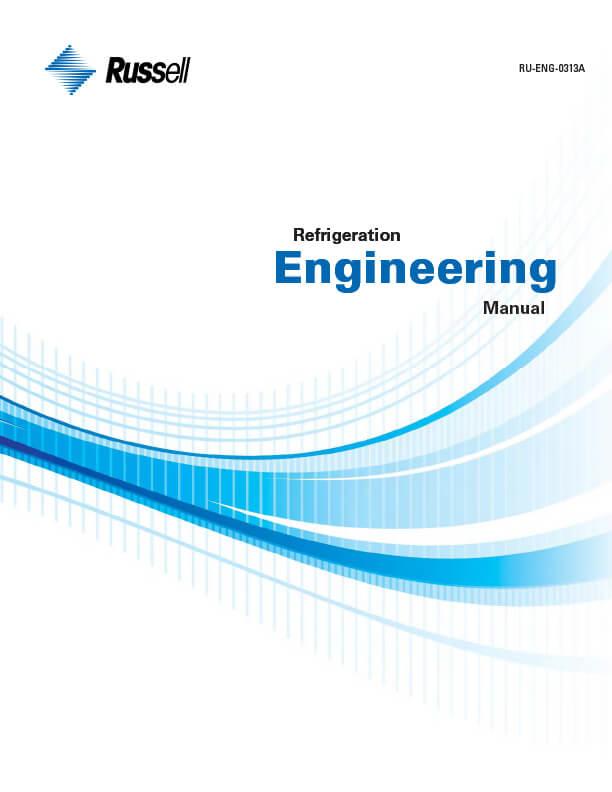 Engineering Manual 2013